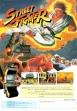 logo Emuladores STREET FIGHTER [JAPAN] (CLONE)