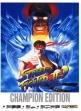Логотип Emulators STREET FIGHTER II' : CHAMPION EDITION [USA] (CLONE)