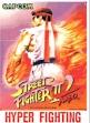 Logo Emulateurs STREET FIGHTER II' TURBO: HYPER FIGHTING [JAPAN] (CLONE)