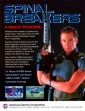 logo Emuladores SPINAL BREAKERS [JAPAN] (CLONE)