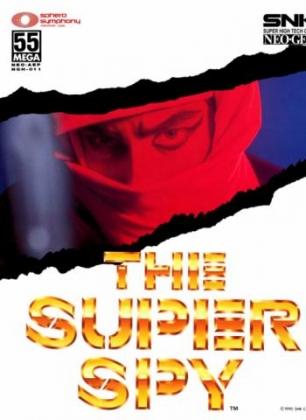 THE SUPER SPY image
