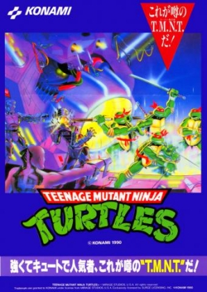 TEENAGE MUTANT NINJA TURTLES [UNITED KINGDOM] (CLONE) image