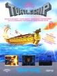 logo Emuladores TURTLE SHIP