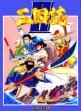 logo Emuladores TENCHI WO KURAU II: SEKIHEKI NO TATAKAI [JAPAN] (CLONE)