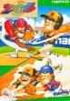 logo Emulators WORLD STADIUM [JAPAN]