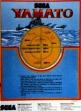 Логотип Emulators YAMATO [USA]