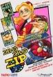 logo Emulators ZING ZING ZIP