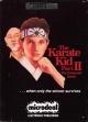 Логотип Emulators THE KARATE KID PART II : THE COMPUTER GAME
