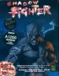 Логотип Emulators SHADOW FIGHTER