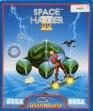 logo Emulators SPACE HARRIER II